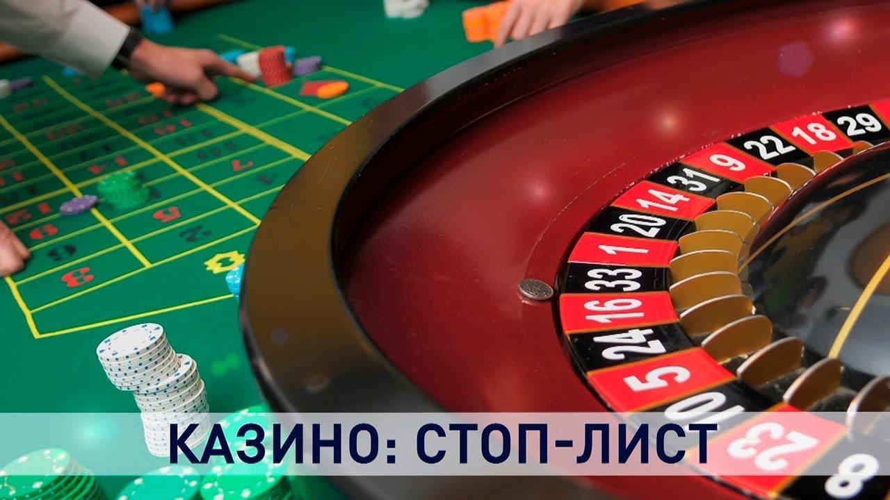 Игровая зависимость в казино tiger de cristal владивосток казино