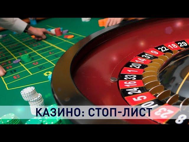 Какие налоги для игроков в немецких казино запрет на игру в казино