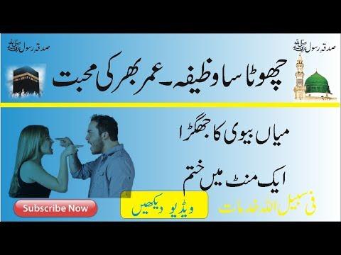 Online Istikhara | Noori Elim | Amil Baba | Kaly Jadoo Ka Toor | Love Marriage ~ Shah Jee
