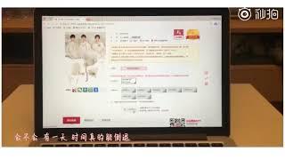TFBOYS - 5th fanmeeting Video (附《干杯》饭制视频&粉丝来信) thumbnail