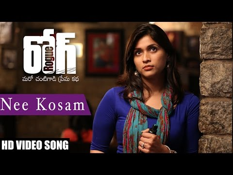 Nee Kosam Full Video Song || Rogue Movie || Puri Jagannadh || Ishan, Mannara, Angela