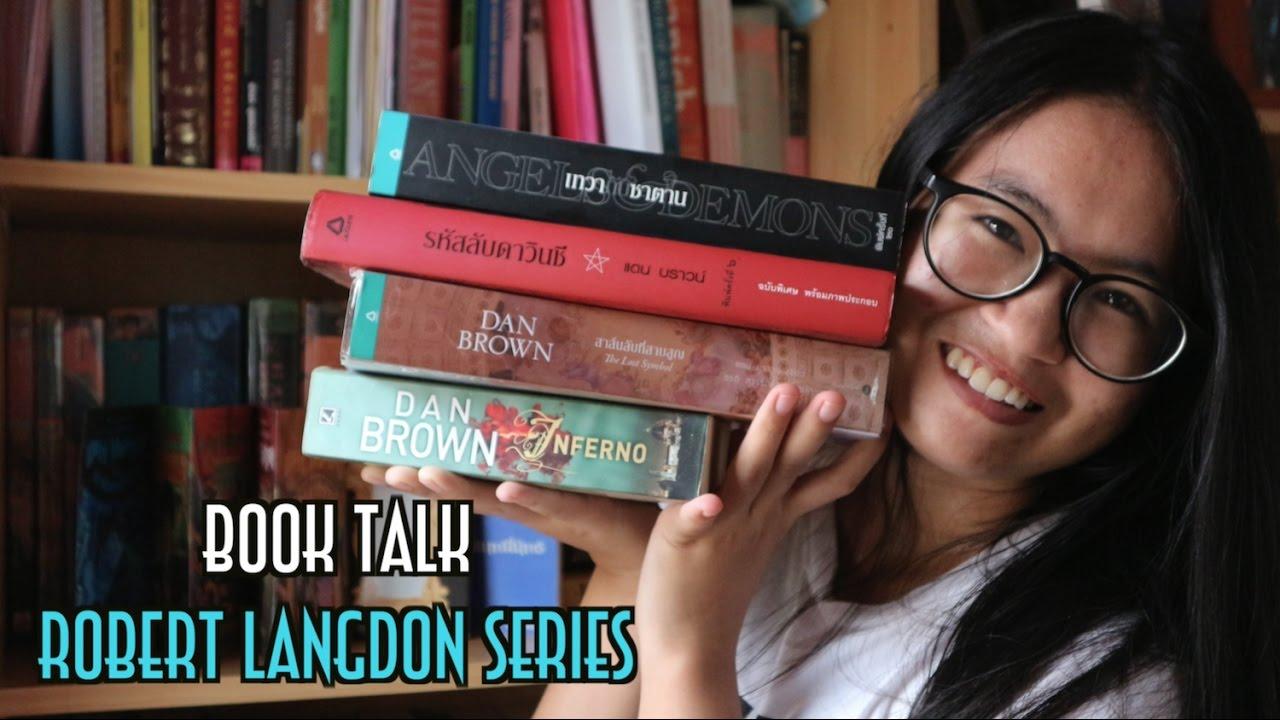 Robert Langdon Series 1 4 Dan Brown Book Talk