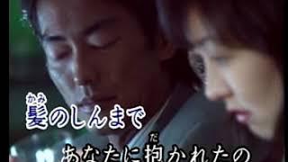 【雨の夜】 歌手:森進一 作詞:北川文化 作曲:森進一 あなた ひとりに...