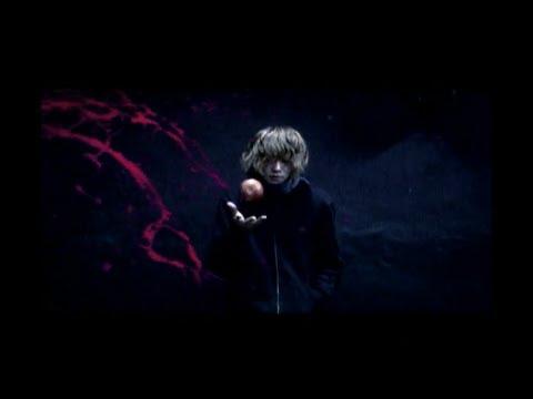 カフカ - Annie (MV)