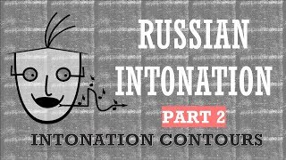 Russian Intonation. Guide to Intonation Contours. Part 2