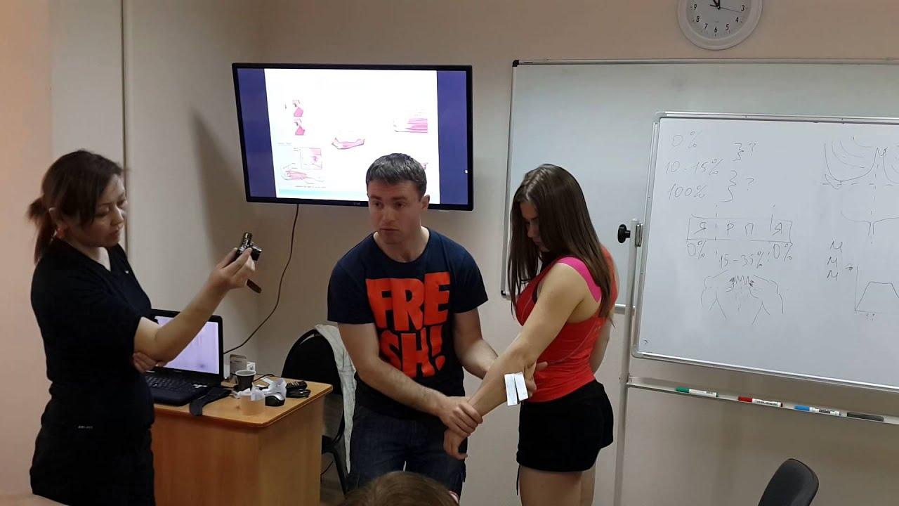 Интернет-магазин octagon-shop занимается продажей спортивных кинезио тейп лент. Оперативная доставка по всей москве.