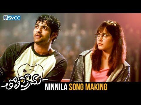 Ninnila Song Making   Tholi Prema Movie Songs   Varun Tej   Raashi Khanna   Thaman S   #TholiPrema