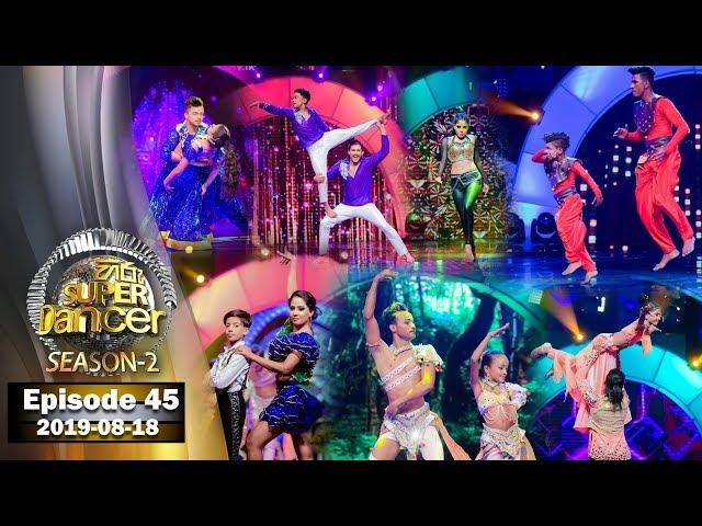 Hiru Super Dancer Season 2 | EPISODE 45 | 2019-08-18