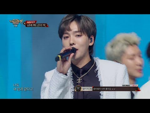 【TVPP】WINNER –LOVE ME LOVE ME @MBC Gayo Daejejeon 2017