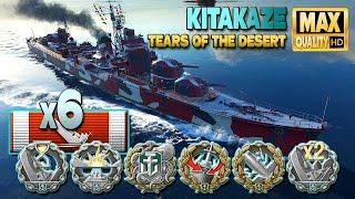 Разрушитель Kitakaze: MVP на карте Tears of the Desert - World of Warships