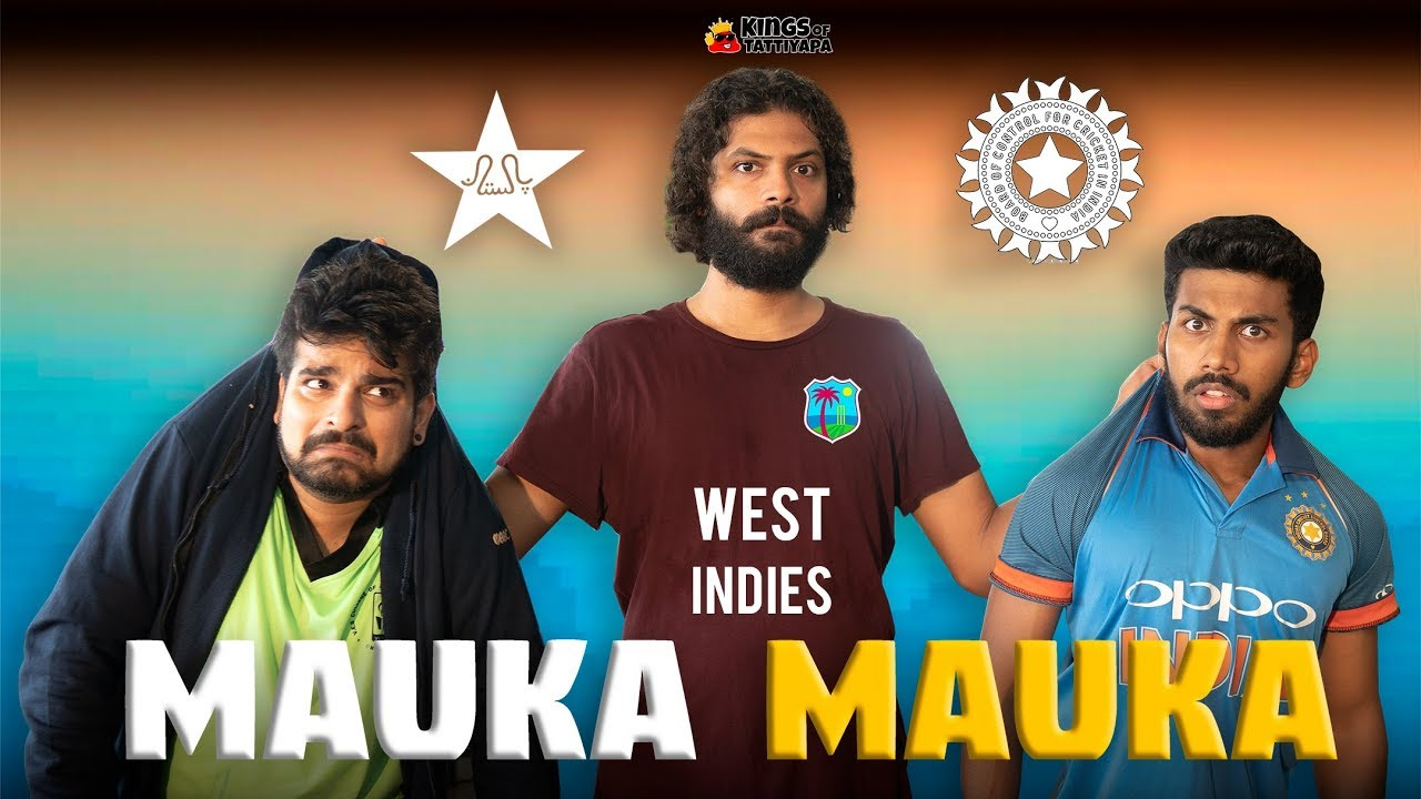 Mauka Mauka India Vs West Indies And Pakistan - World Cup  Crown Cricket Ka 2019