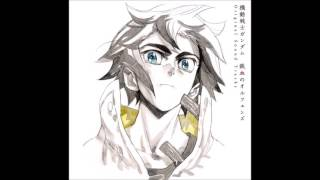 gundam iron blooded orphans ost dual for life escape from the colonies