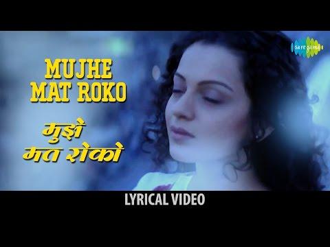 Mujhe Mat Roko with Lyrics | मुझे मत रोको गाने के बोल | Gangster | Emraan Hashmi, Kangana