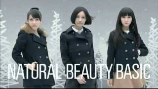 Natural Beauty Basic - www.publicidadjapon.com
