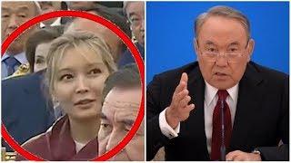 Назарбаев бредил зато легализовал Асель Исабаеву  БАСЕ