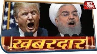 अमेरिकी सैन्य अड्डों पर Iran की 'बदला स्ट्राइक' | Khabardar | Jan 8, 2020