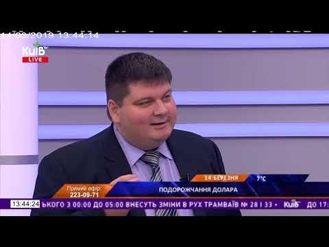 Телеканал Київ: 14.03.19 КиївLive 13.30