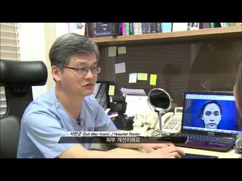 K-POP STAR HUNT 2 - คลินิกศัลยกรรม JW