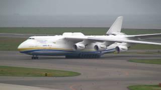 Antonov An-225 Mriya Landing at Nagoya