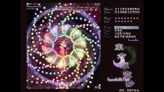 Download lagu Touhou 8 - Imperishable Night - Perfect Stage 4B Lunatic