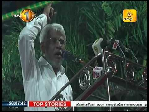 News 1st Tamil Prime Time, Saturday, 1st April 2017, 8PM (01-04-2017)
