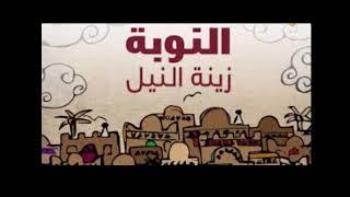 انا اى اللى عملتو.  محمود الشرقاوي