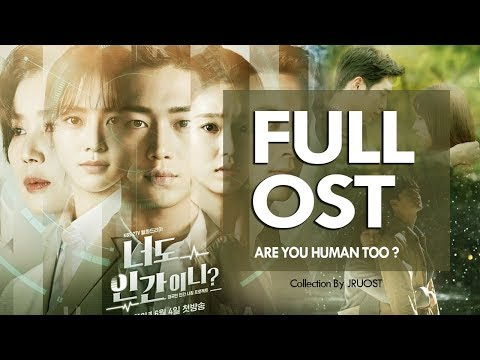 [Full Album] Are You Human Too? OST