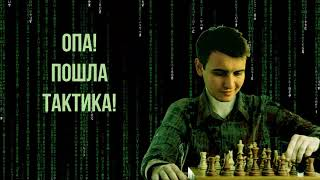 ФИНАЛ!  Welcome to the Game II  #7