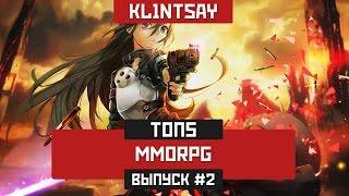 Arma 2 - Серьезные игры. via MMORPG.su