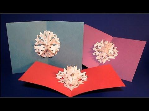 Diy 3d Snowflakes Pop Up Cards Amp Ornaments Diy Winter