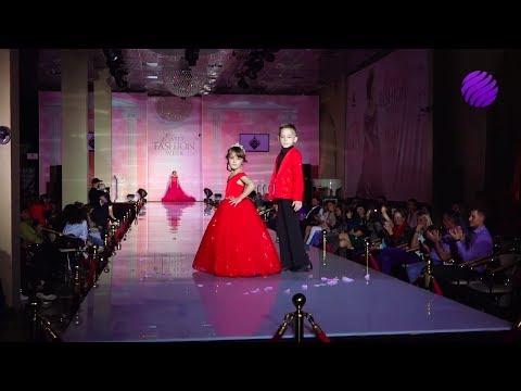 Estet Fashion Week 2017/ Olga Lyutich/ детская одежда/ мода