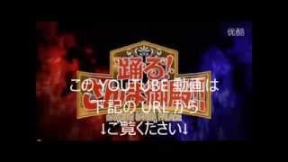 YOUTUBE 動画を再生する⇒diekmelk.ws/y.htm 秋の神経質祭り! 出演:明...