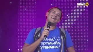 Алмаз Мирзаянов - Мәзәкләр (Юмор)