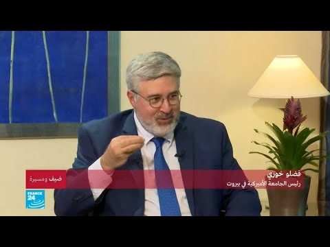 فضلو خوري.. رئيس الجامعة الأمريكية في بيروت في ضيف ومسيرة  - نشر قبل 2 ساعة