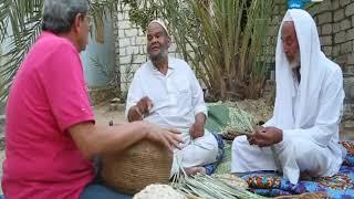 باب الخلق    عم عبد الله صانع أدوات من الخوص رفض نزول القاهره و أستقر في سيوه