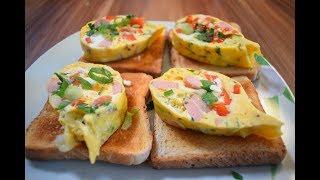 Супер завтрак,нежный омлет в пакете!