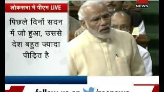 PM Modi quotes Rajiv Gandhi on Parliament disruptions