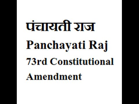 73rd amendment  panchayat before and after 73rd amendment 73rd amendment of 1992 enforced from 24 april 1993 73rd amendment act also called 'paradigm shift' it means very different from what it was earlier for eg, positivism as an epistemology is one way to look at society and postmodernism as an epistemology is another way to look at society which is very different from positivism.