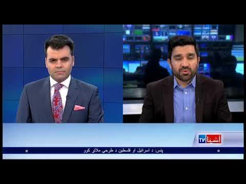 Pashto Ashna TV Show (January 22 2017)