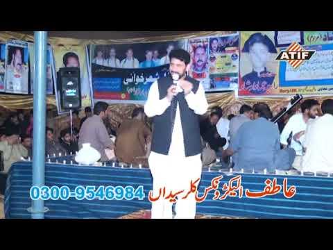 Raja Hafeez Baber Vs Ghulam  Rasool 3 uploaded by WB Online Studio