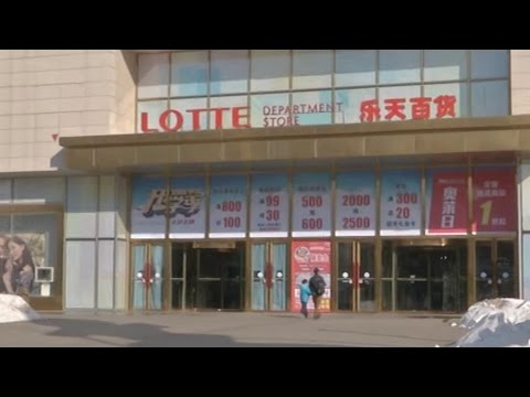 THAAD land swap deal would affect Lotte's business in NE China