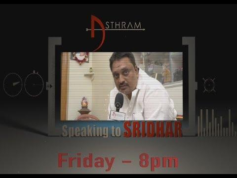 Speaking to Sridhar with Pedda reddy || asthram news || politics