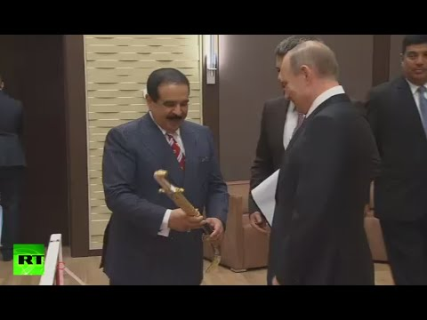 Damascus Steel: Putin, Bahrain king exchange gifts