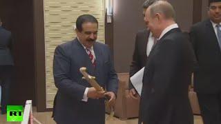 Damascus Steel: Putin, Bahrain king exchange gifts