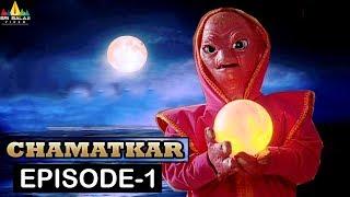 Chamatkar | Indian TV Hindi Serial Episode -1 | Sri Balaji Video
