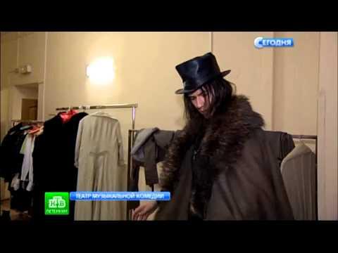 НТВ-Петербург  о премьере мюзикла \