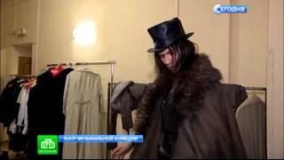 """НТВ-Петербург  о премьере мюзикла """"Джекилл и Хайд"""""""