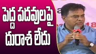 Minister KTR Answers To Journalists Questions | Meet The Press Event || Great Telangana TV