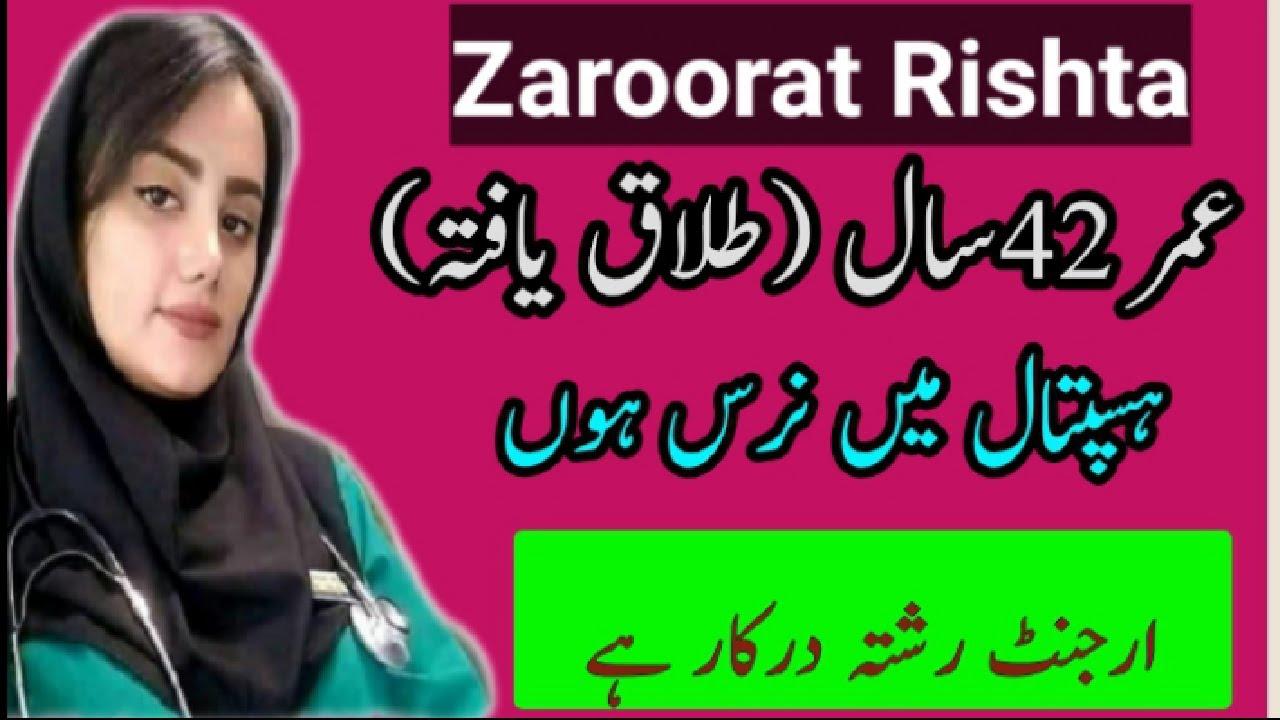 Zaroorat Rishta 42 years old( divorced) women for marriage