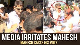 Super Star Mahesh Babu Casts His Vote Along With His Wife Namrata | EXCLUSIVE VIDEO | Manastars